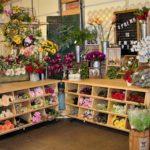 floral bar - square